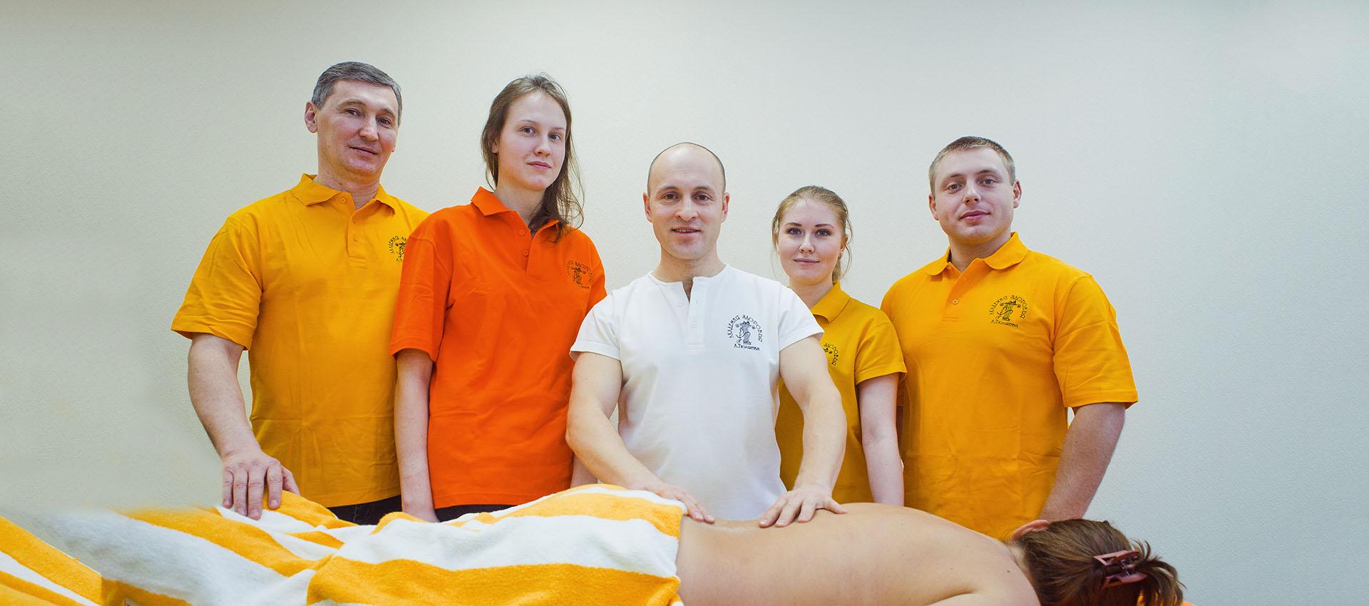 Запись на курсы массажа: <br />+7 (965) 796-88-66
